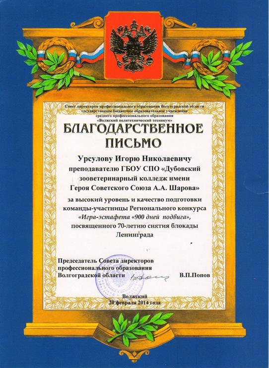Диплом вручение слова и поздравления